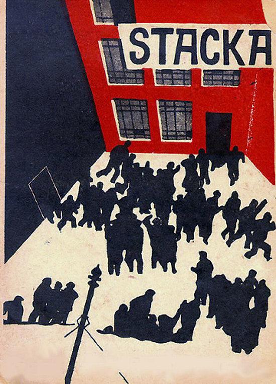 Stačka poster