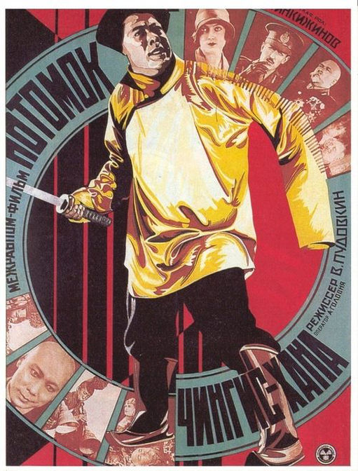 Potomok Chingis-Khana poster